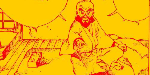 Ikkyu - Hisashi Sakaguchi - Glénat - 1996  II  10a