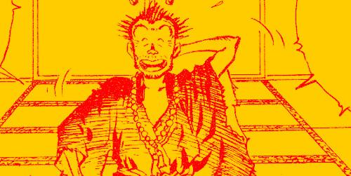 Ikkyu - Hisashi Sakaguchi - Glénat - 1997 IIII 1