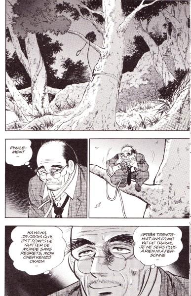 1 Je ne suis pas mort - tome 1 - Hiroshi Motomiya - Ed Delcourt - 2009