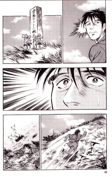 6 Je ne suis pas mort - tome 2 - Hiroshi Motomiya - Ed Delcourt - 2010